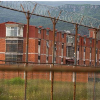 Uprava zatvora policiji prijavila tri komandira