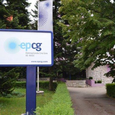 """EPCG: Nadležni u TE """"Pljevlja"""" nisu vršili nikakvu aktivnost na ventilima"""