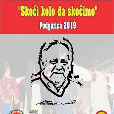 """Dječiji izvođački ansambl KUD """"Volođa"""" učestvuje na festivalu folklora """"Skoči kolo da skočimo"""" u Podgorici"""