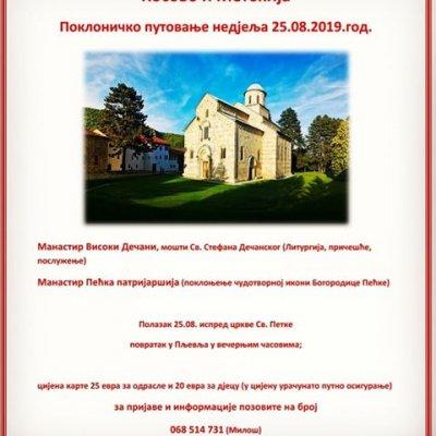 POKLONIČKO PUTOVANJE Manastirima na Kosovu i Metohiji