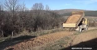 """DOO """"Lokalni putevi"""" trenutno rade na saniranju putnog pravca Mijakovići – Vrulja"""