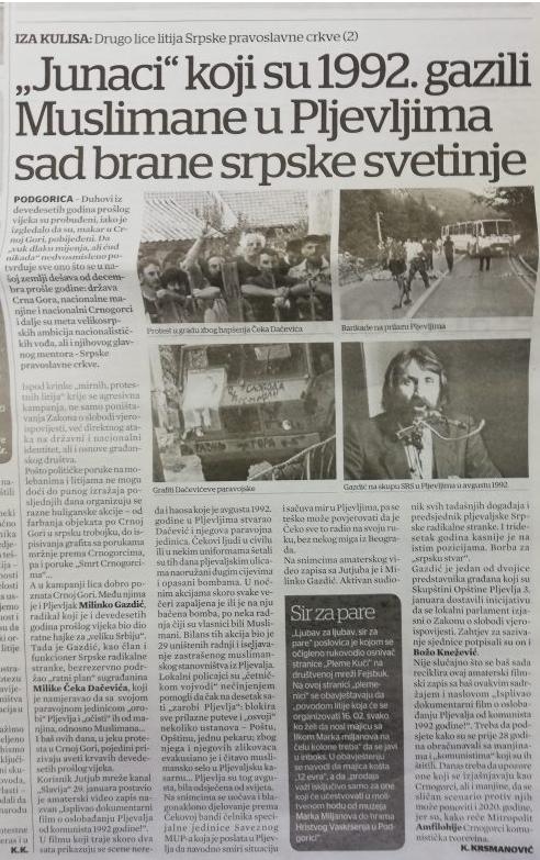 Ispod teksta u Pobjedi ne stoji potpis Alme Sadović