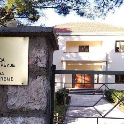 Ambasada Srbije u CG zahtijeva potpuno ukidanje restriktivnih mjera i testova