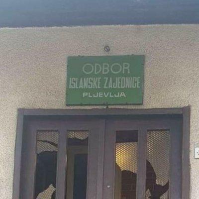 Porodica Glendžo donirala 10.000 eura Islamskoj zajednici u Pljevljima