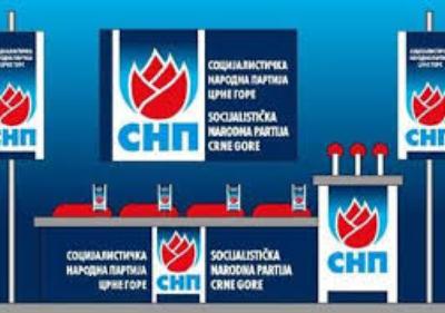 """Socijalistička narodna partija Crne Gore poziva građane da se ne odazivaju sjutrašnjem tzv. """"patriotskom"""" skupu"""