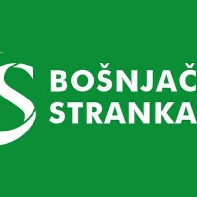 Kongres Bošnjačke stranke u prvoj polovini naredne godine