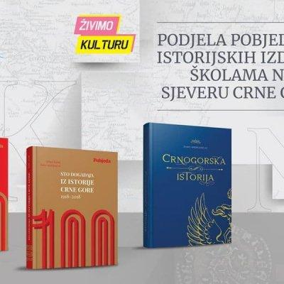 Za Pljevlja 160 knjiga
