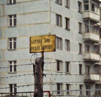 Tajna Černobilja o kojoj se i danas ćuti: Svi vatrogasci liječeni u Moskvi su umrli, oni liječeni u Kijevu su preživjeli!