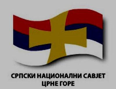 СРПСКИ НАЦИОНАЛНИ САВЈЕТ: Министарство вањских послова на најгрубљи начин уноси нове раздоре међу грађане Црне Горе