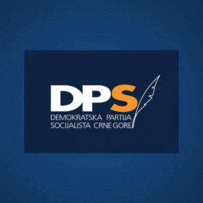 DPS: Ministarka piše stranačka saopštenja na memorandumu ministarstva