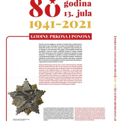 Godine prkosa i ponosa: Izložba 80 godina 13. jula u Pljevljima