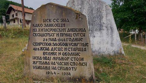 Zašto je Velika mali Jasenovac: Pročitajte potresne ispovijesti preživjelih u stravičnom genocidu