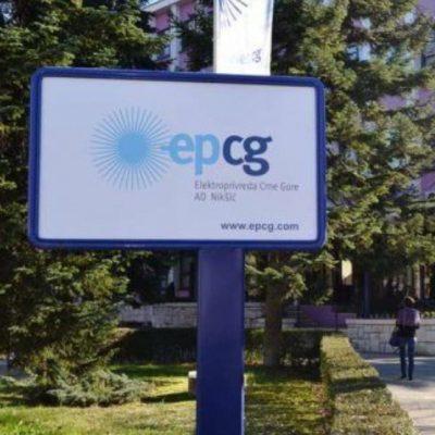 EPCG: Od 1. septembra nova akcija Podijelimo teret
