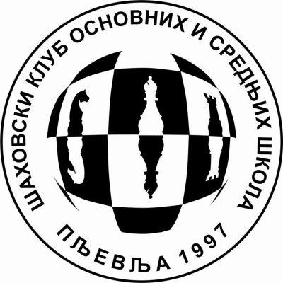 Škola šaha 2021/22 počinje sa radom 02.10.2021. godine – Upis novih članova 02.10.2021. i 03.10.2021. od 10:00-10:30h