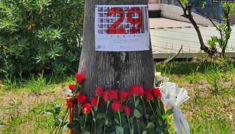 HRA, CGO i Anima: 30. godišnjicu zločina Deportacije izbjeglica obilježiti spomenikom žrtvama i Danom sjećanja