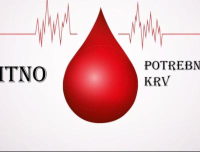 HITNO potrebna krv